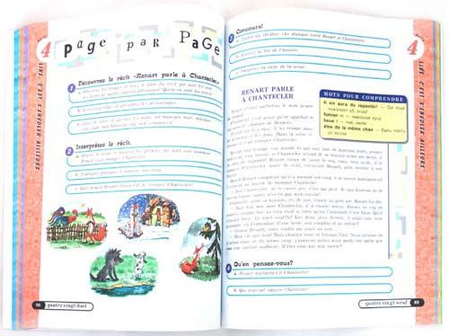 Скачать французский язык 3 класс касаткина учебник.