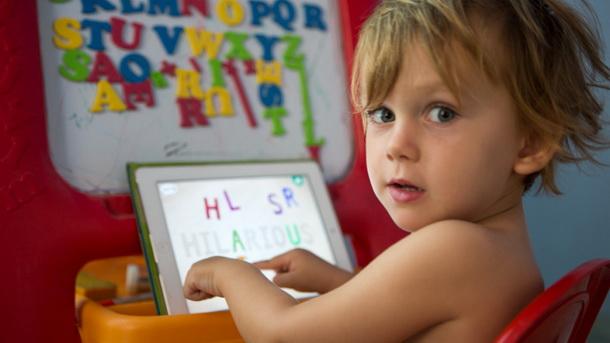 обучение детей по скайпу