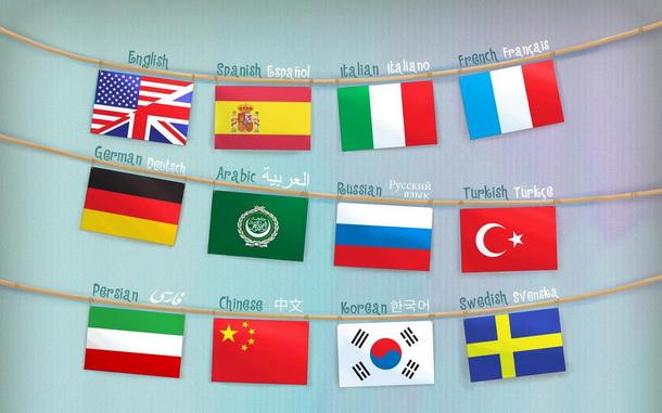 выбираем какой учить иностранный язык