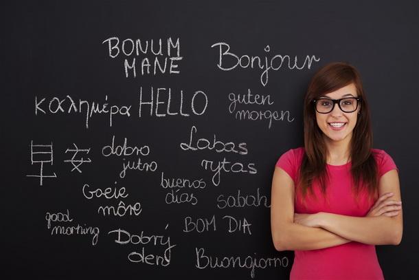 Изучение второго иностранного языка в школе