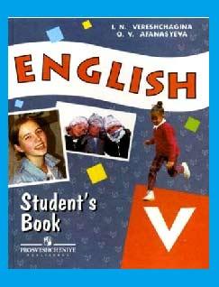Учебник английского 5 класс