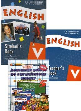 Верещагина учебник английского