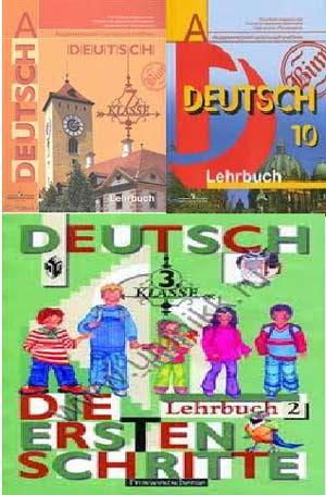 Немецкий язык учебник Бим