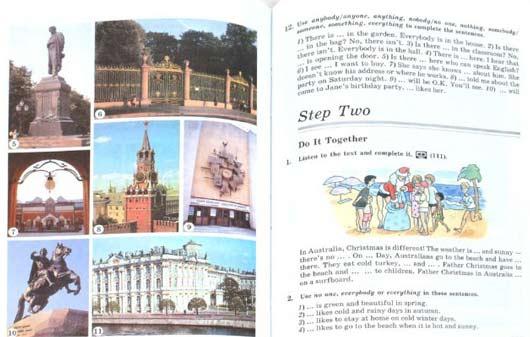 Учебник Афанасьевой О.В  и Михеевой И. В