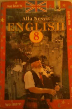 Учебник Английского 7 Класс Аяпова.Rar