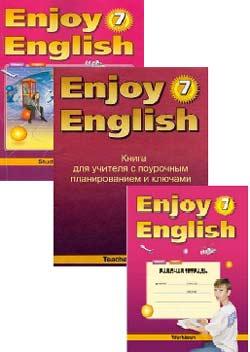 Верещагина. Английский язык для детей. Умк издательства.