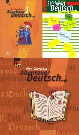 Учебник по германскому языку 10 класс ольга сверлова