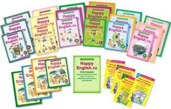 учебник по английскому Happy English