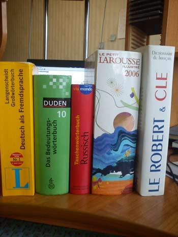 Учебник по французскому