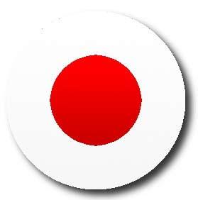 Учить японский онлайн