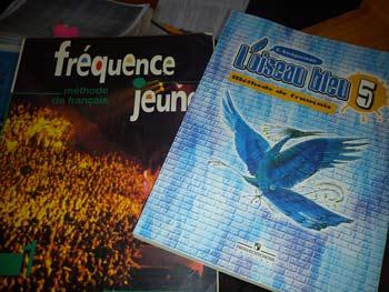 учебники по французскому