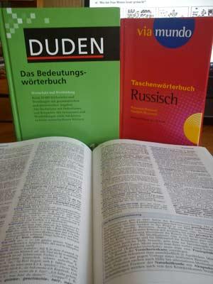 образованиt возвратных глаголов в немецком языке