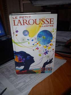 Настоящее время французских глаголов
