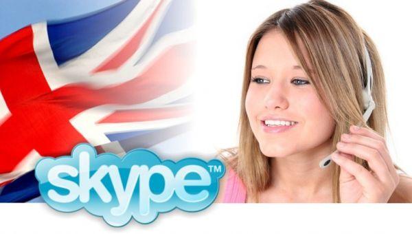 скайп обучение английскому
