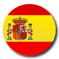 испанский язык скачать бесплатно - фото 6