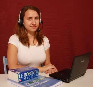 Репетитор испанского языка по скайпу онлайн